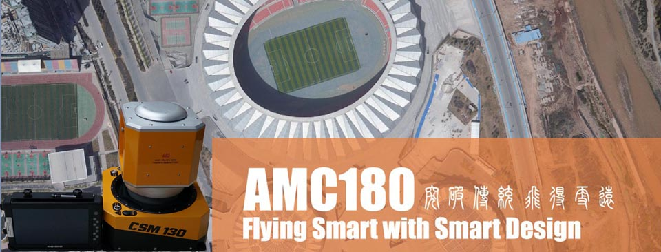 AMC180-for-website
