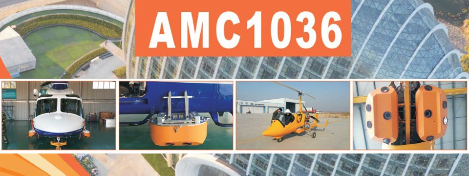 amc1036-for-website