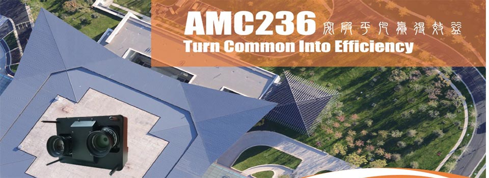 amc236