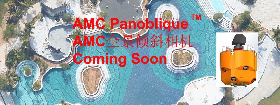 panoblique